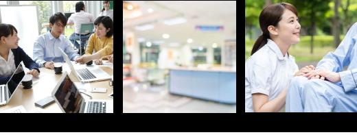 オフィス、病院、老健施設|給茶機レンタル・コーヒー・お茶の【ほっとカフェファクトリー】